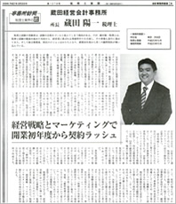 profimg_media_03