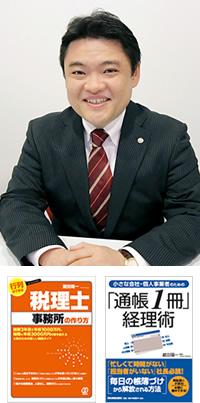 profile_kurata